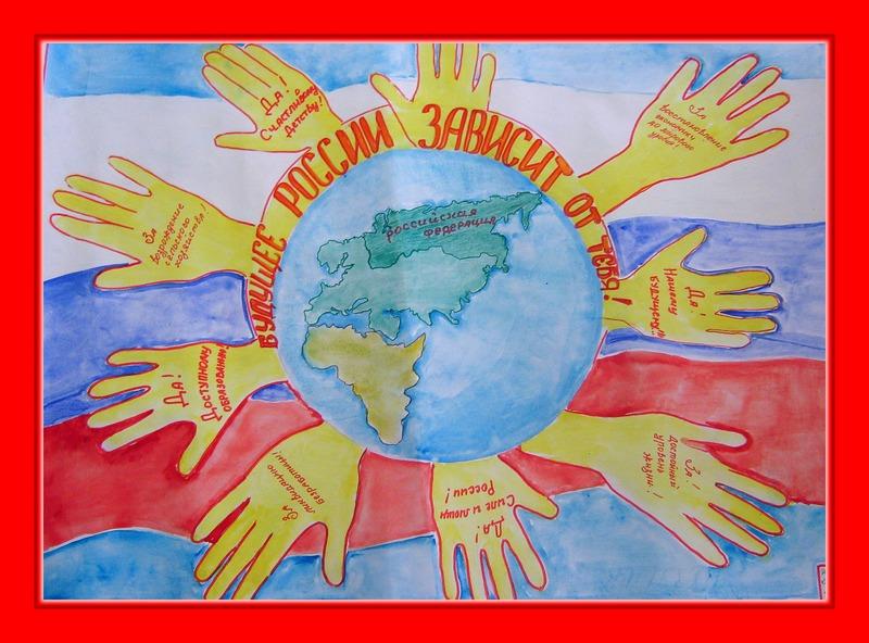 Картинки по запросу будущее россии картинки